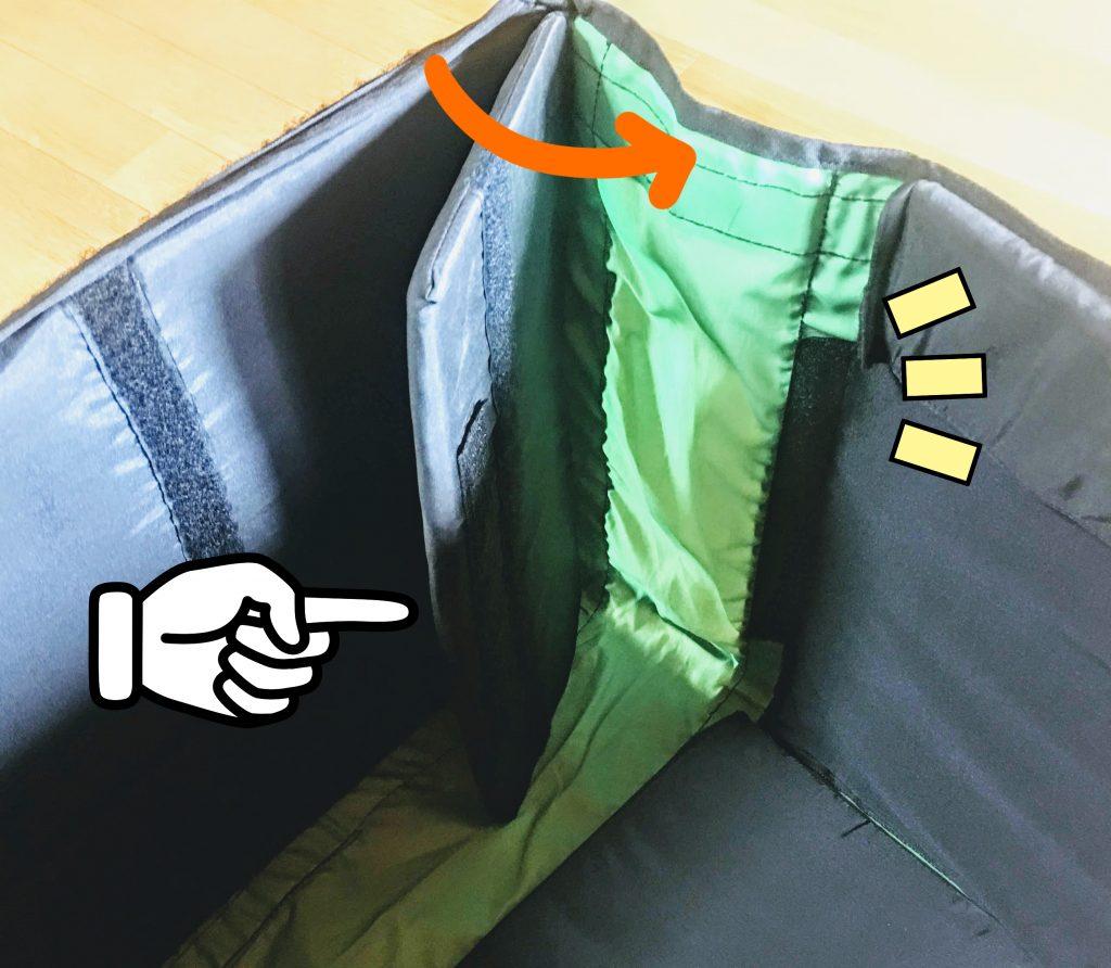 ウバッグ 拡張 横板