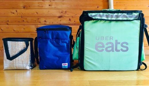 ワタシのUber Eats(ウーバーイーツ)配達バッグの構成を紹介~おすすめインナーバッグ・常備アイテム