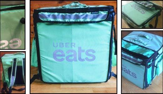 Uber Eats(ウーバーイーツ)の配達バッグを詳しく解説【サイズ、使い方、広げ方、畳み方】~緑両ポケット