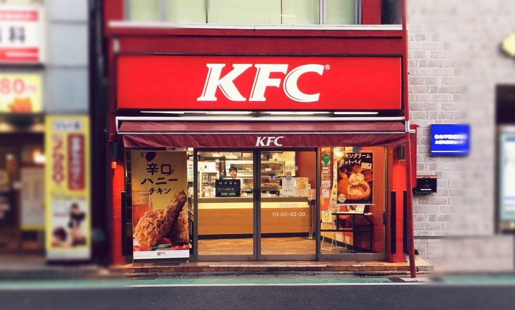 永福町KFC