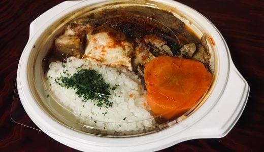 【カリヒオ】『肉肉カレー』カレーとお肉のワンダーランド
