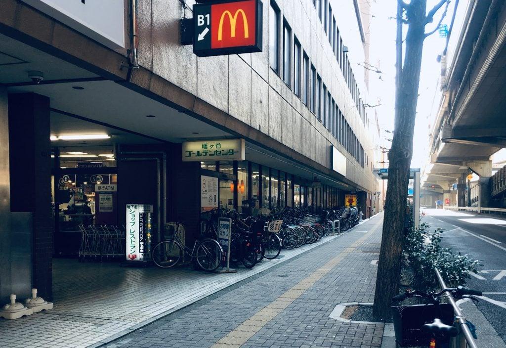 幡ヶ谷マクドナルド