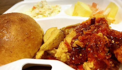 【ビービーキュー(bbq)オリーブチキン カフェ】『バーガープレート麻辣ホットチキン ドリンクセット』あ~楽しそう♪