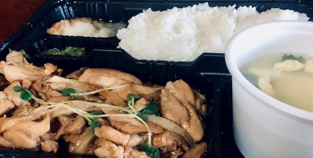 しんぱち食堂 鶏生姜焼き定食 アイキャッチ