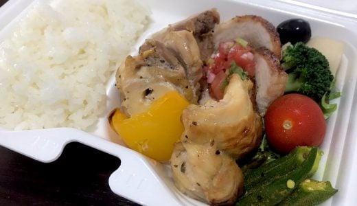 【サンバジセレイア】『チキン&ポークのシュラスコランチBOX』カナリア軍団の本気(マジ)