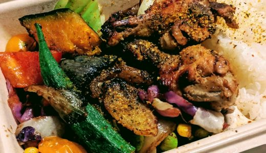 【野菜を食べるカレーcamp】『チキン+1日分の野菜カレー』代々木の有名店がUber Eats開始、即大人気!