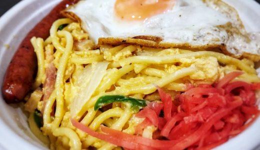 【スパゲッティーのパンチョ】『白ナポリタン』イタリアン?そんな洒落たもんじゃあ断じてねぇ!!ガッツリ喰らう男飯