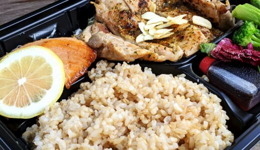 【筋肉食堂】Uber Eats(ウーバーイーツ)でいつでも身体作りの手助けを!高たんぱく・低カロリーのおいしい料理で筋肉をいたわろう