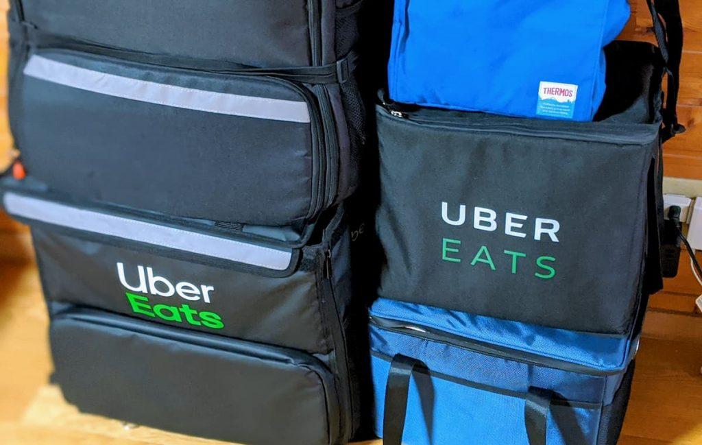 UberEats(ウーバーイーツ) アイテムリスト