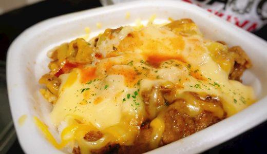 【すき家】『とろ~り3種のチーズ牛丼』圧倒的人気メニュー最強チー牛をUber Eatsで注文せよ!!