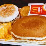 【朝マック】ストレス解消にビッグブレックファストデラックスセット⁉飽きずに食べる自作グリドルとホットケーキのカスタマイズ