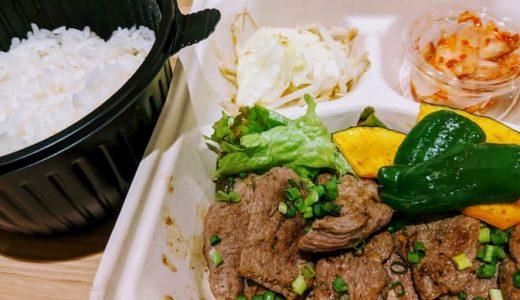 【夜空のジンギスカン】北海道名物ジンギスカンをUber Eatsで頼んでみた!ヘルシーで健康的なラム肉を家でゆっくり楽しもう