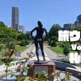 【旅ウバ.02 | 北海道】スケールデカすぎ、ご飯美味しすぎ、魅力ありすぎのUber Eats札幌編